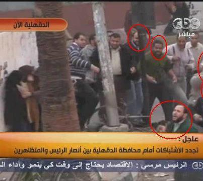 اعتداء الاخوان علي سيدات امام محافظة الدقهلية