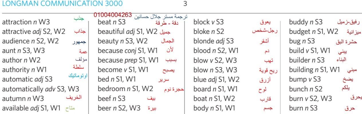 MTQ5NzM4MQ10103000word(2)