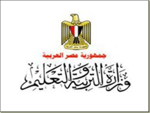 MjY4MjI3MQ7373quicklookministry