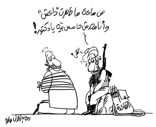 Mzg3NzQ1MQ28287213_caricature