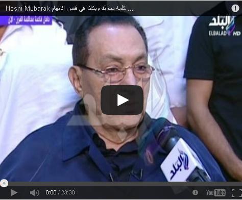 NDAxOTg3MQ1717mobarak-mahkma