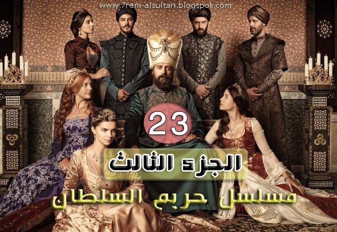 NDIzNDc1MQ6060harem23